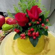 Pulut Kuning Roseberry (黃糯米)